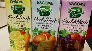 カゴメ野菜生活2.jpg