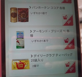 カタリナ3.JPG