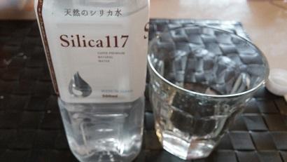 シリカ3.jpg