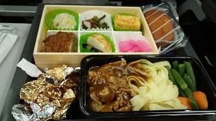 デルタ機内食行き - コピー.jpg