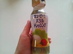 バジルドレッシング.JPG