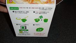豆腐の海老あんかけ.JPG