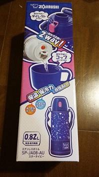象印 水筒.jpg
