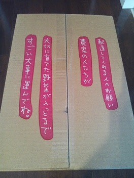 JAフォトコンテスト - コピー.JPG