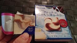 クリームチーズ2.jpg