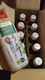 ヘルシア緑茶.jpg