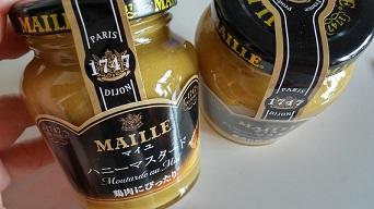 マイユ ハニーマスタード.jpg