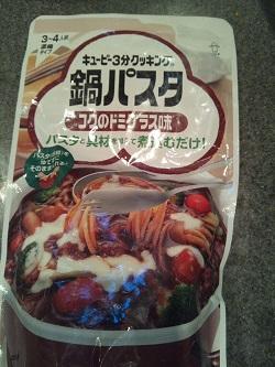 鍋パスタ1.JPG